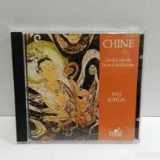 CDs de Música: DISCO CD. CHINE - WU SUHUA. COMPACT DISC.. Lote 244857935