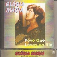 CDs de Música: GLORIA MARIA - POVO QUE LAVAS NO RIO (CD, DISCOS HORIZONTE 1999). Lote 244895070