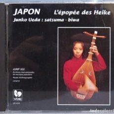 CDs de Música: CD. JAPON. L'EPOPEE DES HEIKE. Lote 244926970