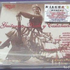 CDs de Música: GUITARRAS, BAILE Y CASTAÑUELAS VOL 2 - CD. Lote 245273745