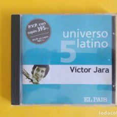CDs de Música: VICTOR JARA - UNIVERSO LATINO 5 MUSICA CD. Lote 245304735