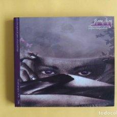 CDs de Música: IMAN CALIFATO INDEPENDIENTE - EDICION ESPECIAL 30 ANIVERSARIO MUSICA CD. Lote 245309365