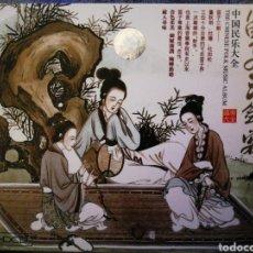 CDs de Música: THE CHINESE FOLK MUSIK ALBUM. Lote 246146030