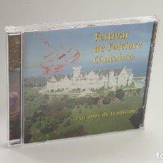 CDs de Música: CD - 2005 - VARIOS - FESTIVAL DEL FOLCLORE CÁNTABRO, 250 AÑOS DE TRADICIÓN - 1 CD. Lote 246359130