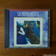 CDs de Música: SUZANNE CIANI, THE PRIVATE MUSIC OF SUZANNE CIANI. Lote 247116070