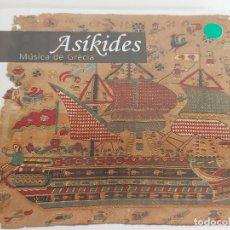 CDs de Música: ASÍKIDES / MÚSICA DE GRÈCIA / DIGIPACK-CD - TEMPSRECORD / 13 TEMAS / PRECINTADO.. Lote 248627120