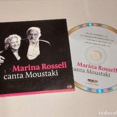 CDs de Música: MARINA ROSSELL CANTA MOUSTAKI / CD-PROMO-2011 / 4 TEMAS / IMPECABLE.. Lote 249362090