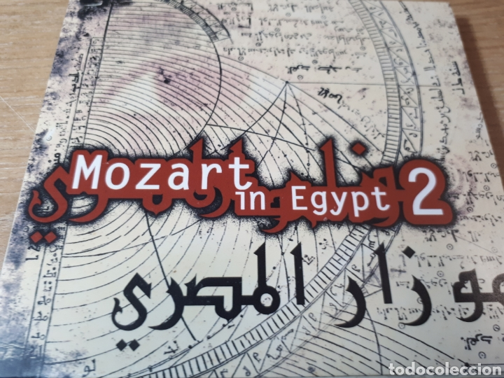 MOZART IN EGYPT 2 (Música - CD's World Music)
