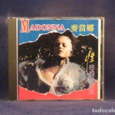 CDs de Música: MADONNA - MADONNA - EDICIÓN CHINA - CD. Lote 252012700