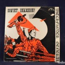 CDs de Música: WITCHFINDER GENERAL - SOVIET INVASION! - CD. Lote 252938885