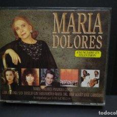 CDs de Música: MARIA DOLORES PRADERA CON LOS GEMELOS... - 2 X CD - 1989 CANTA CON .....VARIOS PEPETO. Lote 253035980