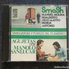 CDs de Música: CD DESCATALOGADO - AGUJETAS CON MANOLO SANLÚCAR / SMASH - VANGUARDIA Y PUREZA DEL FLAMENCO. Lote 254070075