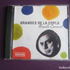 CDs de Música: GRANDES DE LA COPLA - MANOLO CARACOL - CD RECOP 16 EXITOS CANCION ESPAÑOLA - FLAMENCO. Lote 254073080