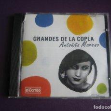 CDs de Música: GRANDES DE LA COPLA - ANTOÑITA MORENO - CD RECOP 16 EXITOS CANCION ESPAÑOLA - COPLA. Lote 254073660
