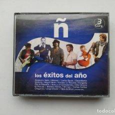 CDs de Música: Ñ. LOS EXITOS DEL AÑO. 3 CD'S. VARIOS ARTISTAS. TDKCD38. Lote 254456345