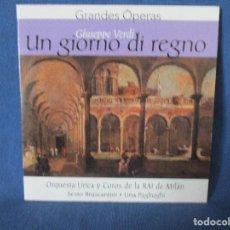 CDs de Música: CD - GRANDES ÓPERAS - GIUSEPPE VERDI - UN GIORNO DI REGNO. Lote 254550535