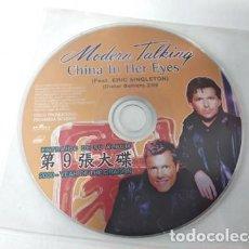 CDs de Música: MODERN TALKING FEAT. ERIC SINGLETON - CHINA IN HER EYES CD SINGLE 1 TEMA SIN PORTADA RARO PROMO. Lote 255306630