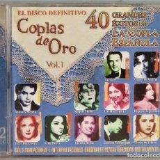 CDs de Música: 2 CD. COPLAS DE ORO. VOL. 1. 40 GRANDES ÉXITOS. Lote 256025260