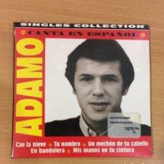 CDs de Música: CD DE ÁDAMO CANTA EN ESPAÑOL - CAE LA NIEVE... ARCADE MUSIC, 2000. PRECINTADO. Lote 257342810