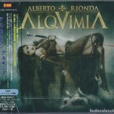 CDs de Música: ALQUIMIA CD JAPAN PRESS,SPANISH HEAVY 2016-AVALANCH-SAUROM-MAGO DE OZ-DRAGONFLY-MAGO DE OZ-ANKHARA. Lote 257531005