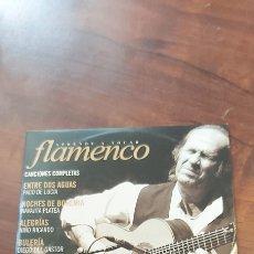 CDs de Música: CD , APRENDE A TOCAR FLAMENCO, CD AUDIO Y CD PC 2 FUNCIONES PACO DE LUCIA. Lote 260502860