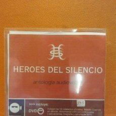 CD di Musica: CD.HEROES DEL SILENCIO. ANTOLOGÍA AUDIOVISUAL.. Lote 260801255