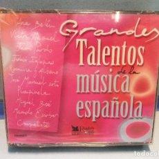 CDs de Musique: CD. GRANDES TALENTOS DE LA MÚSICA ESPAÑOLA.. Lote 261523310