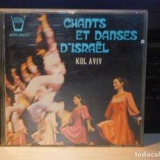 CD di Musica: CD *CHANTS ET DANCES D'ISRAËL* KOL AVIV. ARION 1977. Lote 261738005
