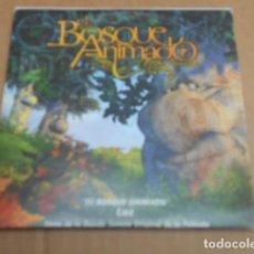 CDs de Música: LUZ-TU BOSQUE ANIMADO-BSO-CD SINGLE. Lote 261990740