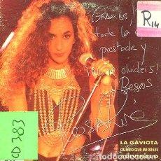CDs de Música: ROSARIO / LA GAVIOTA / ADIVINALO / QUIERO QUE ME BESES (CD SINGLE CARTON 1993). Lote 262028265
