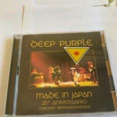 CDs de Música: DEEP PURPLE MADE IN JAPAN 25 ANIVERSARIO SOLO 1 CD. Lote 262281475