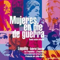 CDs de Música: LOQUILLO MUJERES EN PIE DE GUERRA (CD + DVD) NUEVO Y PRECINTADO ENVIÓ CERTIFICADO A ESPAÑA 2 €. Lote 262507885