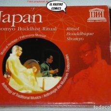 CD de Música: JAPAN, SHOMYO BUDDHIST RITUAL = RITUEL BOUDDHIQUE SHOMYO, SHINGON SECT, CD AUVIDIS, UNESCO, 1999. Lote 263056245