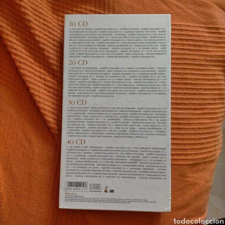CDs de Música: STAVROS KOUGIOUMTZIS. LAS GRANDES CANCIONES 1932-2005 - Foto 2 - 263159720