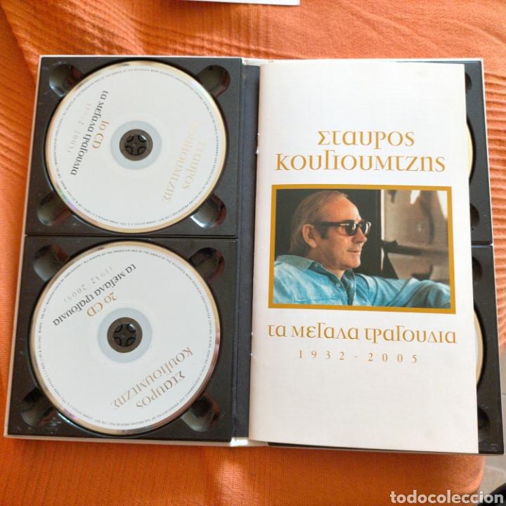 CDs de Música: STAVROS KOUGIOUMTZIS. LAS GRANDES CANCIONES 1932-2005 - Foto 3 - 263159720