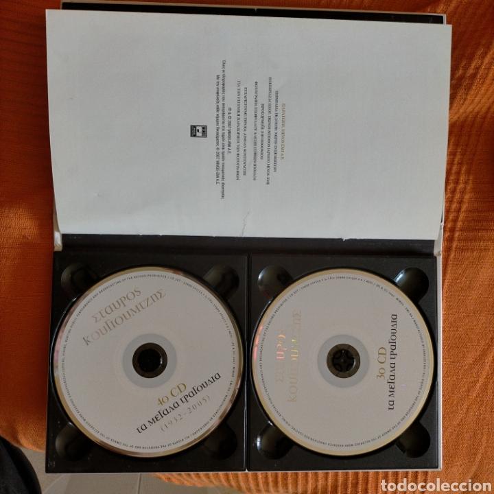 CDs de Música: STAVROS KOUGIOUMTZIS. LAS GRANDES CANCIONES 1932-2005 - Foto 4 - 263159720