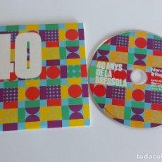 CDs de Música: MARC SERRATS & RAPH DUMAS / 40 ANYS DE LA BRESSOLA / PROMO CD - 2017 / 14 TEMAS / IMPECABLE.. Lote 263289025
