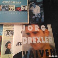 CDs de Música: JORGE DREXLER ORIGINAL ALBUM SERIES. DISCOGRAFÍA 5 CDS EN ESTADO PERFECTO. Lote 265367854