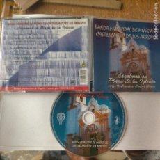 CDs de Música: CD SEMANA SANTA - BANDA MUNICIPAL DE MUSICA DE CASTIBLANCO DE LOS ARROYOS - LAGRIMAS PLAZA IGLESIA. Lote 267798314