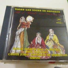 CDs de Música: TODAS LAS VOCES DE SEFARAD. RAÍCES. JOAQUÍN DÍAZ - CD - C 7. Lote 268608354