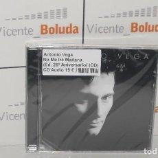CDs de Música: ANTONIO VEGA NO ME IRÉ MAÑANA (ED. 25º ANIVERSARIO)NUEVO Y PRECINTADO ENVIÓ CERTIFICADO A ESPAÑA 2 €. Lote 269049753