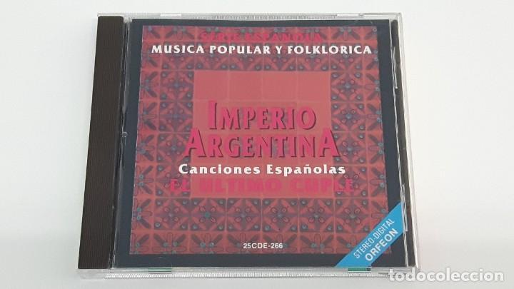 CD IMPERIO ARGENTINA - EL ULTIMO CUPLE - CANCIONES ESPAÑOLAS - COMO NUEVO (Música - CD's Otros Estilos)