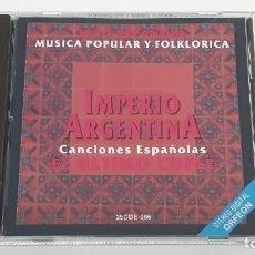 CDs de Música: CD IMPERIO ARGENTINA - EL ULTIMO CUPLE - CANCIONES ESPAÑOLAS - COMO NUEVO. Lote 269079073