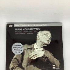 CDs de Música: GRANDE DIRECTORES. EMI. SERGE KOUSSEVITSKY. 2 CD. TCHAIKOVSKY, DEBUSSY, LISZT, RACHMANINOV…. Lote 269322178