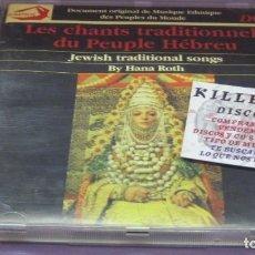 CDs de Música: LES CHANTS TRADITIONNELS DU PEUPLE HÉBREU - JEWISH TRADITIONAL SONGS BY HANA ROTH. Lote 269438433