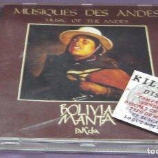 CDs de Música: BOLIVIA MANTA - PAK'CHA / MUSIQUES DES ANDES - MUSIC OF THE ANDES - CD. Lote 269439913