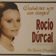 CDs de Música: PACK 3 CDS ROCIO DURCAL QUISIERA SER UN ANGEL LA EPOCA DORADA AQUITIENESLOQUEBUSCA ALMERIA. Lote 270131098