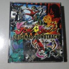 CDs de Música: VIEWTIFUL JOE+ VIEWTUFUL JOE 2. 2XCD.ORIGINAL SOUNDTRACK. MIYA RECORDS 2005. ANIME.JAPÓN. RARO. Lote 270405238
