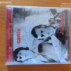 CDs de Música: CD EL CANTE DE CAMARON - TODO EL FLAMENCO LOS PALOS DE LA A A LA Z - CAMARON DE LA ISLA - NUEVO (EM). Lote 270567508