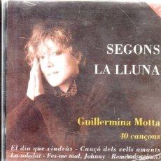 CDs de Música: VESIV CD DOBLE GUILLERMINA MOTTA SEGONS LA LLUNA 40 CANÇONS. Lote 270664488